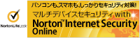 Norton Internet Security Online
