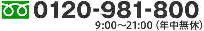 freedial-large-2016.png